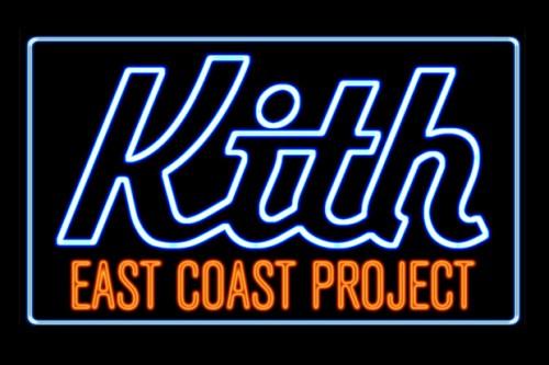 KITH-ECP-500x333